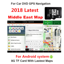 Map Card for Car Android System GPS Navigation for SA, AE, Kuwait, Jordan, Qatar, Bahrain, Oman, Egypt, Morocco, Lebanon, Iraq цена 2017