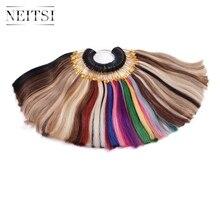 Neitsi 50% выкл. Искусственные волосы одинаковой направленности волос цветные кольца/цветные диаграммы 85 цветов доступны человеческие волосы могут быть окрашены для образца салона