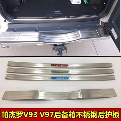 High quality stainless steel Internal external Rear bumper Protector Sill For Mitsubishi Pajero V93 V97 2016-2018 Car styling Mitsubishi Pajero