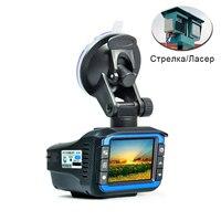 Best 2 In 1 Anti Laser Car Radar Detector G sensor DVR Camera Recorder 140 Degree Lens HD 720P Russian&English Version CY960 CN