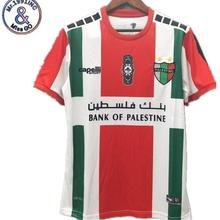 Mr.1991INC T-shirt 2019/20 New Palestino T-shirt Casual shirts 2019 2020 red white black blue shirts Leisure Best Quality(China)