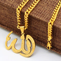 Gold Allah pendant necklace High Quality Fashion Charm Hiphop  gold plated 60cm Long chain statement necklace men Jewelry New