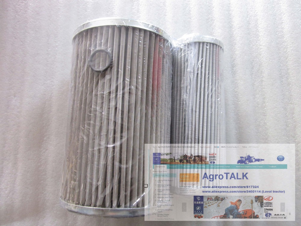 YTO DFH tractor parts, the DFH 1304, the set of hydraulic filters (for high pressure)