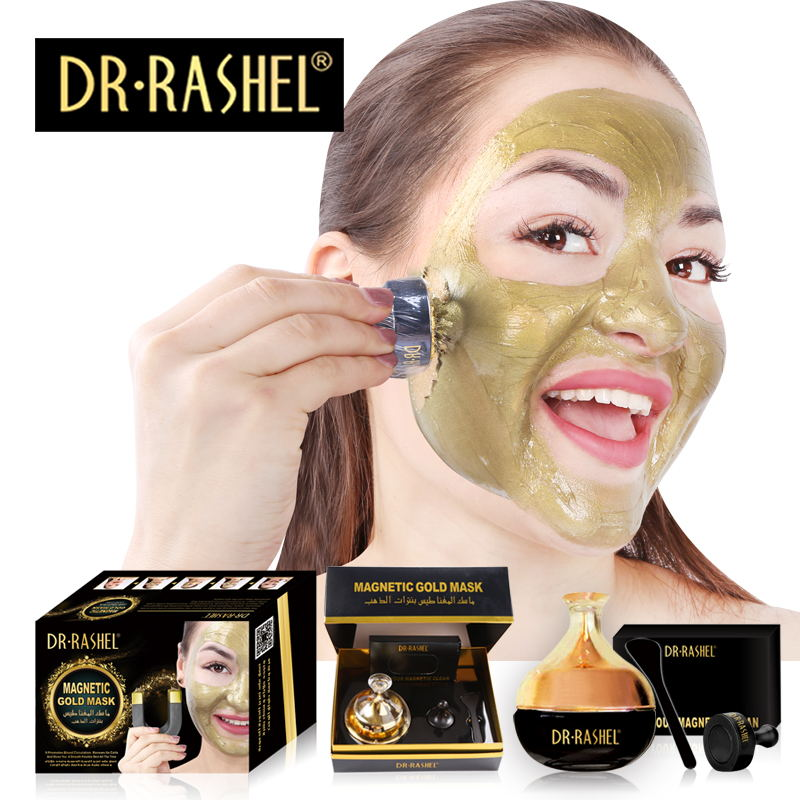 2 pcs DRRASHEL Best Selling Gold Face Magnetic Mask Collagen Skin Care Whitening Moisturizing Magnet Facial Masker Anti Wrinkle 1 set professional face care diy homemade fruit vegetable crystal collagen powder facial mask maker machine skin whitening