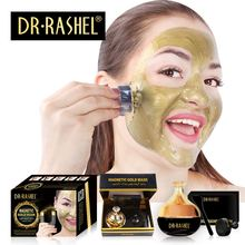 2 pcs DRRASHEL Best Selling Gold Face Magnetic Mask Collagen Skin Care Whitening Moisturizing Magnet Facial Masker Anti Wrinkle
