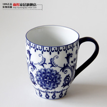 Classic blue and white large caliber large capacity breakfast cup glass ceramic mug cup ceramic cup