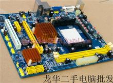 A new filling ! R880GM-S supports DDR3 AM3 motherboard fully integrated 880G 880 880