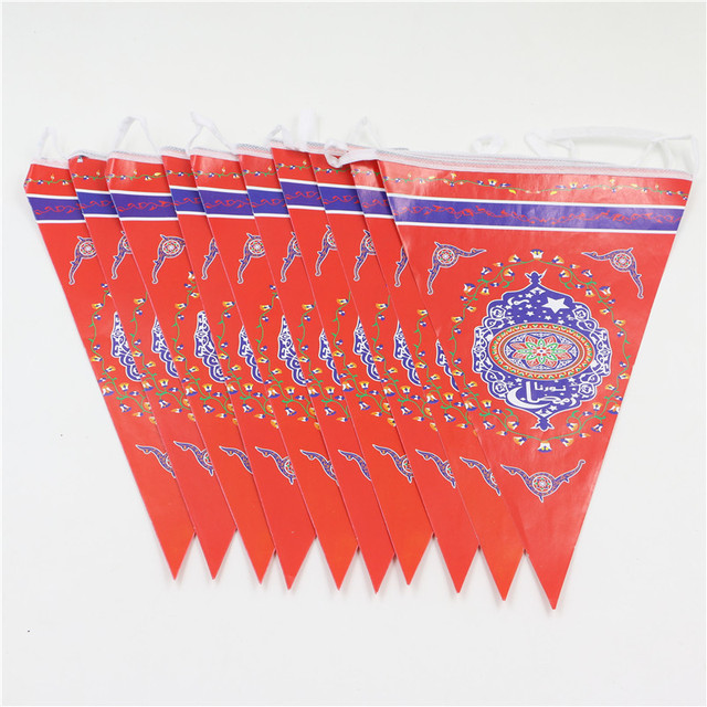 2set ramadan theme islamic month paper flag banner for party bunting