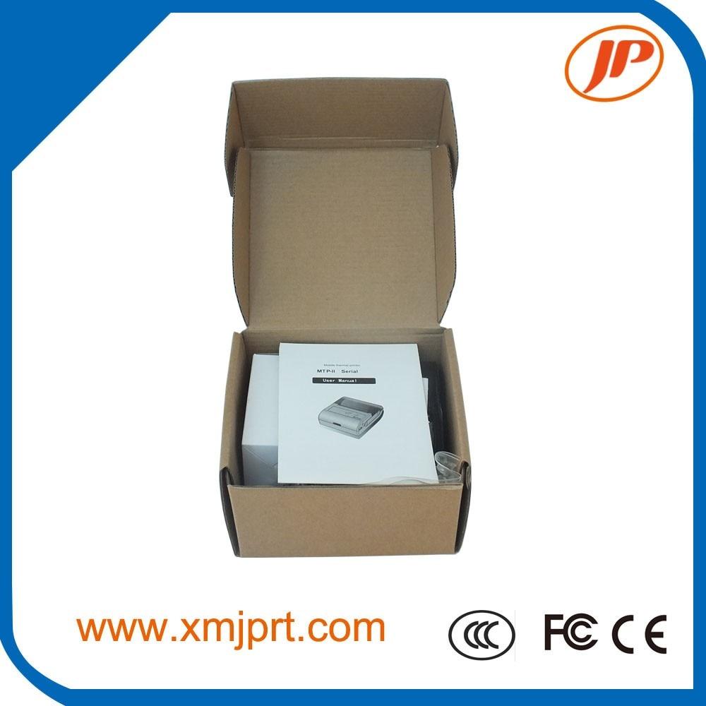MTP-II (6)