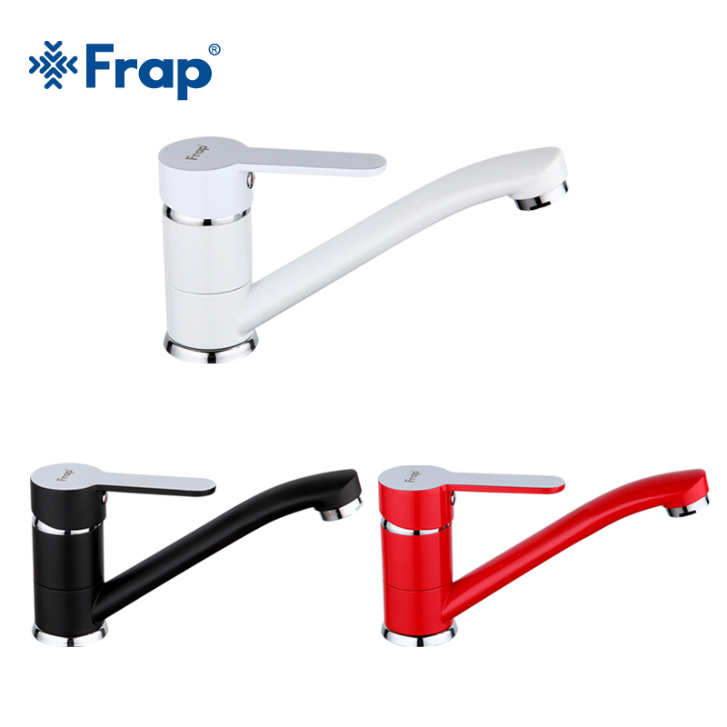 FRAP New Modern White Black Brass Kitchen Sink Faucet Water Tap Kitchen Mixer Kitchen Accessories Torneira Para Cozinha F4541