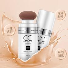 Concealer-Base Makeup Bb-Cream Korean Cosmetics Foundation Mushroom-Head Brightening