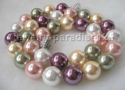 10X10 jewerly free shipping Beautiful 18 12mm perfect round multicolor south sea shell pearl necklace
