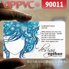 Buy business cards online and get free shipping on aliexpress 90011 make free business cards online matte faces transparent card thin 036mmchina colourmoves
