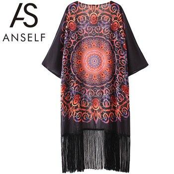 Fringed Mandala Kimono