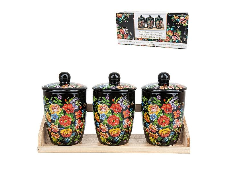 Set jars bulk Polystar Collection, Романс, 0,5 L bottles jars
