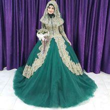 Muslim Ball Gown Wedding Dress Turkish Islamic Women Bridal Gown Gold Applique Hijab Dubai Abaya Kaftan Luxury Wedding Gowns