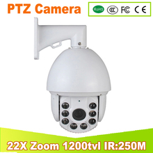 YUNSYE 2017 NEW Analog 22X Optical Zoom 1200TVL SONY CCD high speed PTZ IR Dome CCTV Security Camera IR:250M Outdoor waterproof