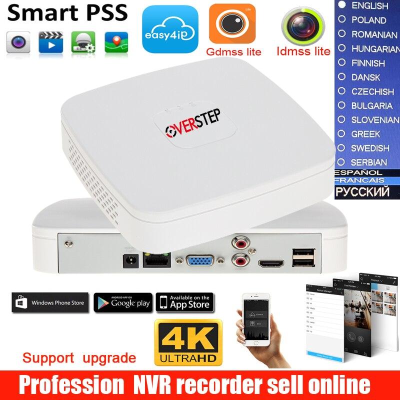 Version multilingue mini NVR 4/8CH 1U enregistreur vidéo réseau NVR4104-4KS2 NVR4108-4KS2 mini NVR NVR4116-4KS2