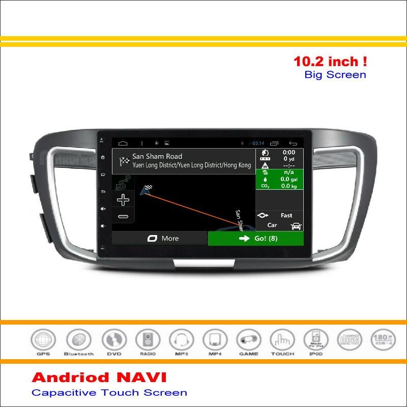 мультимедийная навигационная система для honda accord 8