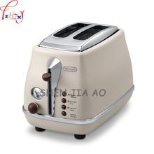 CTO2003 мини домашний тостер для выпечки хлеба, жареная печь для хлеба, многофункциональный сэндвич-машина для завтрака 220 В 900 Вт 1 шт