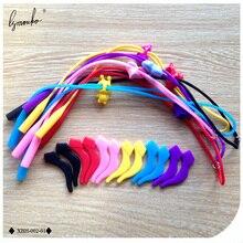 Lymouko 1 компл. Прекрасный защитный эластичный детский спортивный силиконовый ремешок для очков, шнур для очков, не скользящий держатель для ушных крючков