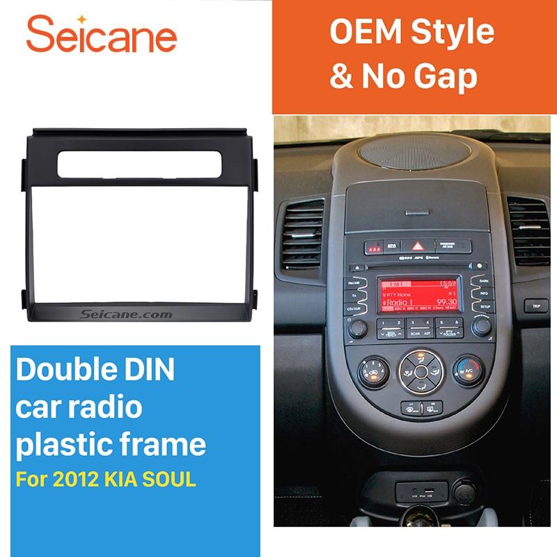 все цены на Seicane 173*98mm 2Din Car Radio Fascia for 2012 2013 2014 KIA SOUL DVD Frame Trim Installation Kit Audio Fitting Adaptor онлайн