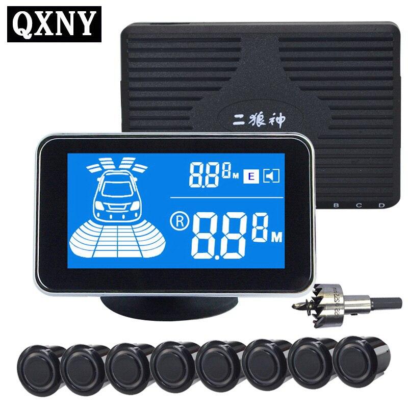 8/sensors NY2020 Car LCD Parking Sensor Kit Display for all cars parking car detector parking assistance parking sensor