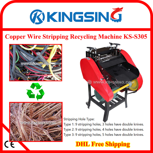 Automatic S Copper Wire Spliting Stripping Machine For Sale KS S305 on
