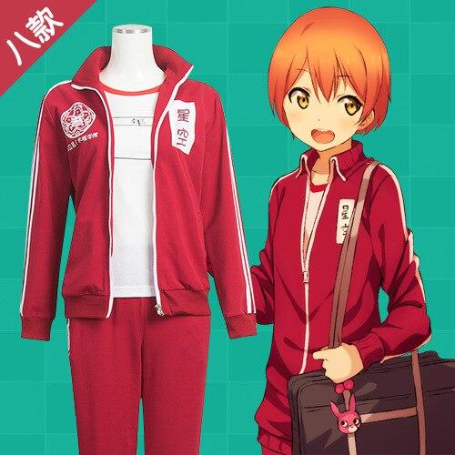Anime Love Live Cosplay Costume School Sport Coat Jacket Sweatshirt Outerwear
