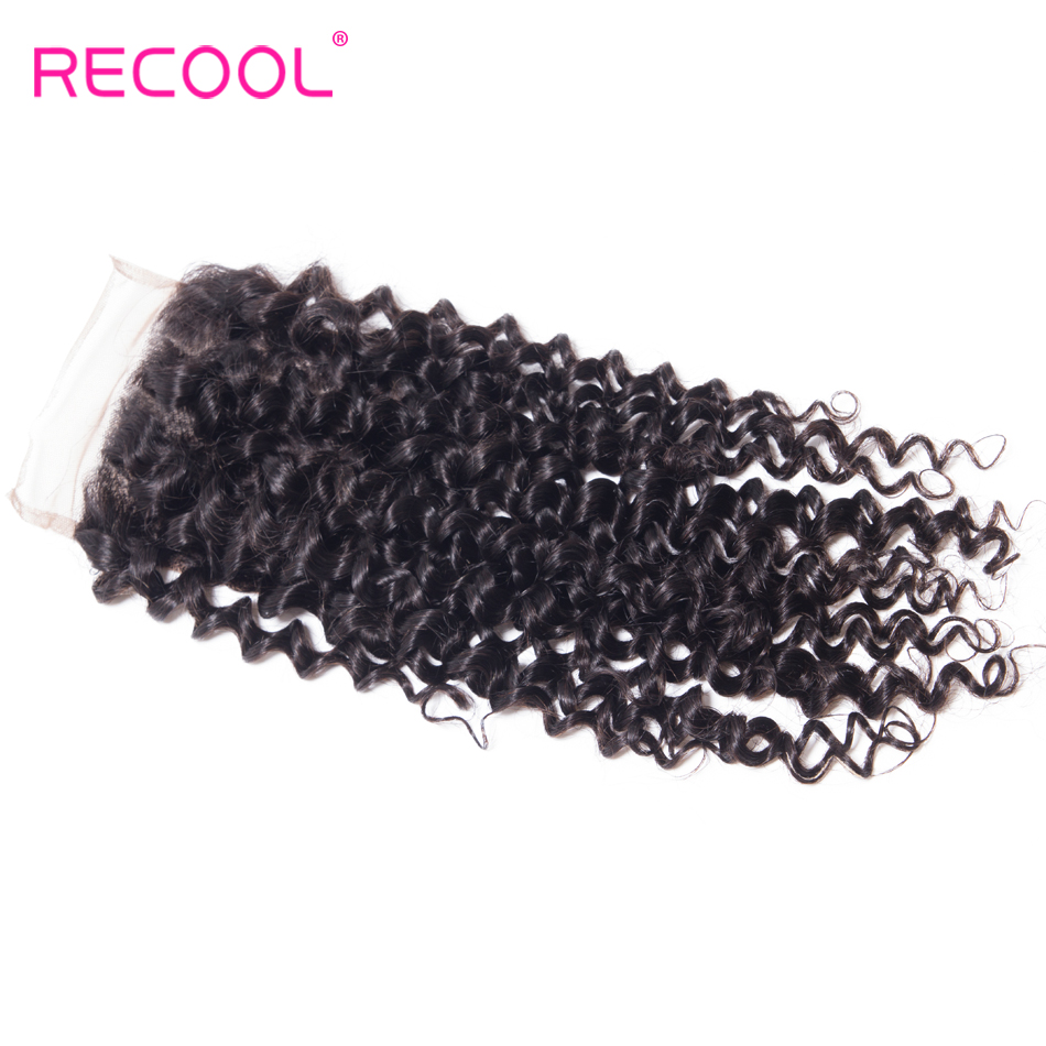 RECOOL-curly-5
