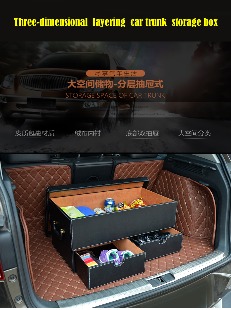 Car Trunk Storage >> High Class Car Trunk Organizer Stowing Tidying Auto Storage Box Car Trunk Case