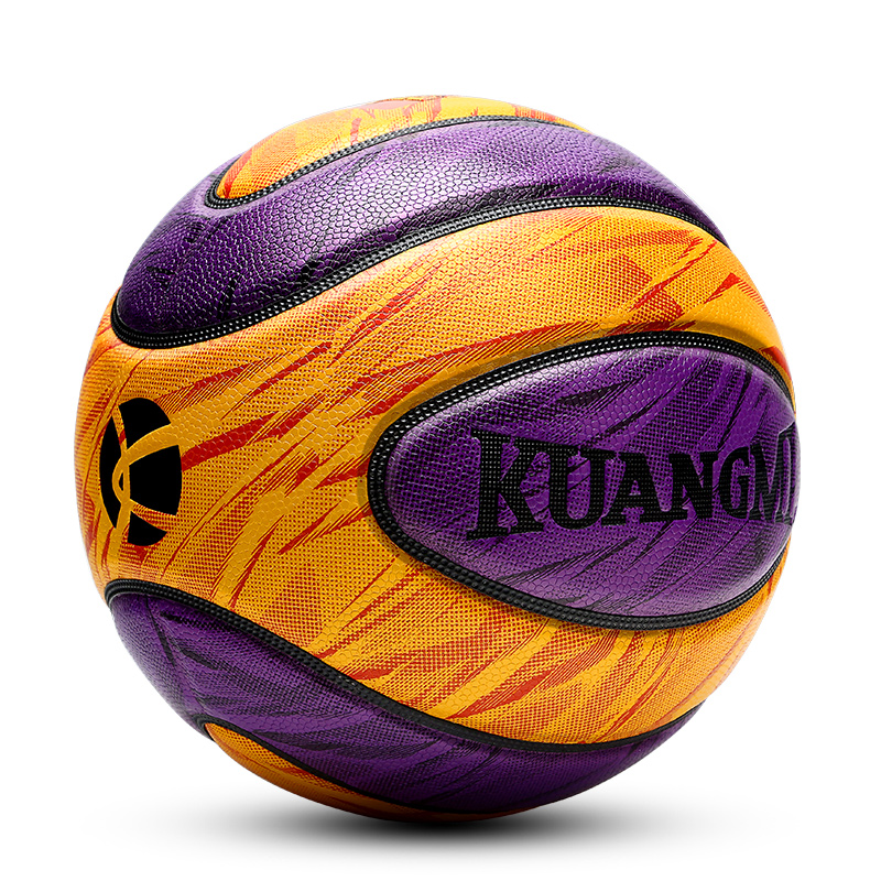 Kuangmi Newest Game Basketball ball Official Size 7 Outdoor & Indoor Colorful PU Team Training Sports Basketball Free with gifts