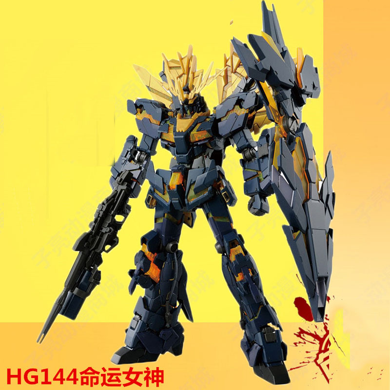 Daban Model HGUC 1:144 Unicorn Gundam 02 Banshee Gundam Robot Action Figure Anime Fan Collection Children Toys model fans in stock daban gundam model pg 1 60 unicorn gundam phoenix self assambled robot 350mm toys figure