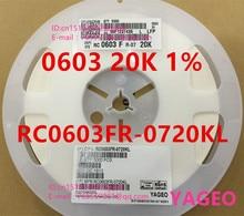 {5000 ШТ./диск} 0603 20 К 1% SMD резистор RC0603FR-0720KL (0603 полной серии, не может найти обратитесь в службу поддержки клиентов)