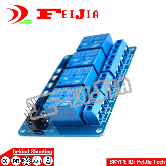 25PCS 4 channel relay module 5V DC 4-channel relay control board with optocoupler. Relay Output 4 way relay module for ard uino