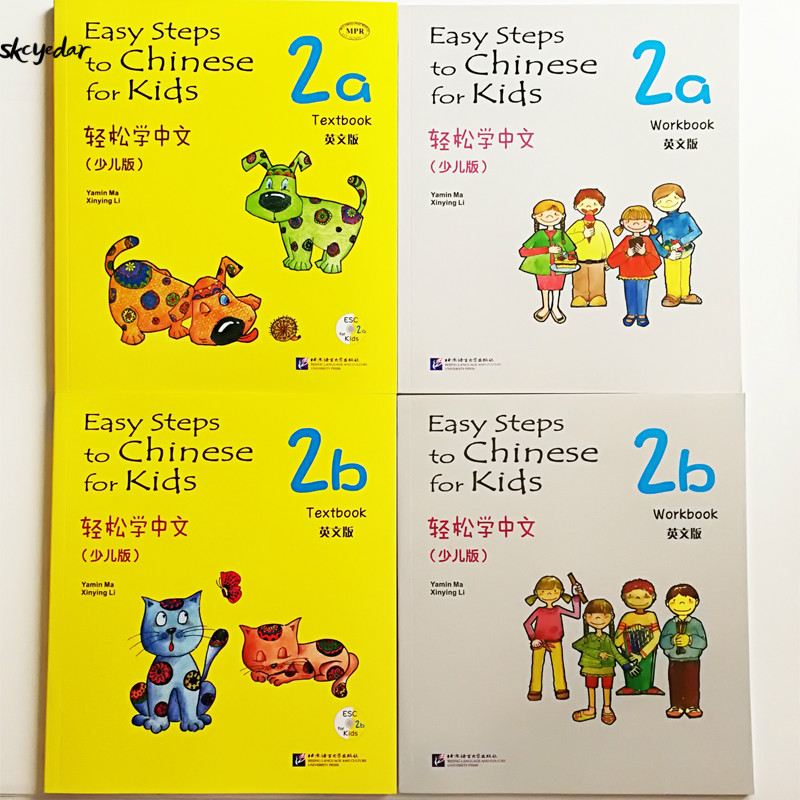 Easy Steps To Chinese For Kids (with CDs)2a+2b Textbook&Workbook English Edition /French Edition For Chinese Beginners