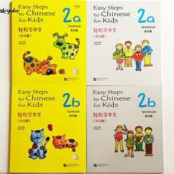 Einfache Schritte, Um Chinesische für Kinder (mit CDs) 2a + 2b Lehrbuch & Workbook Englisch Edition/Französisch Edition für Chinesische Anfänger