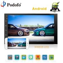 Podofo 2 Din 7 «Android Универсальное автомобильное радио Мультимедиа Bluetooth gps навигации стерео Зеркало Ссылка FM Rds Wifi DAB + головного устройства