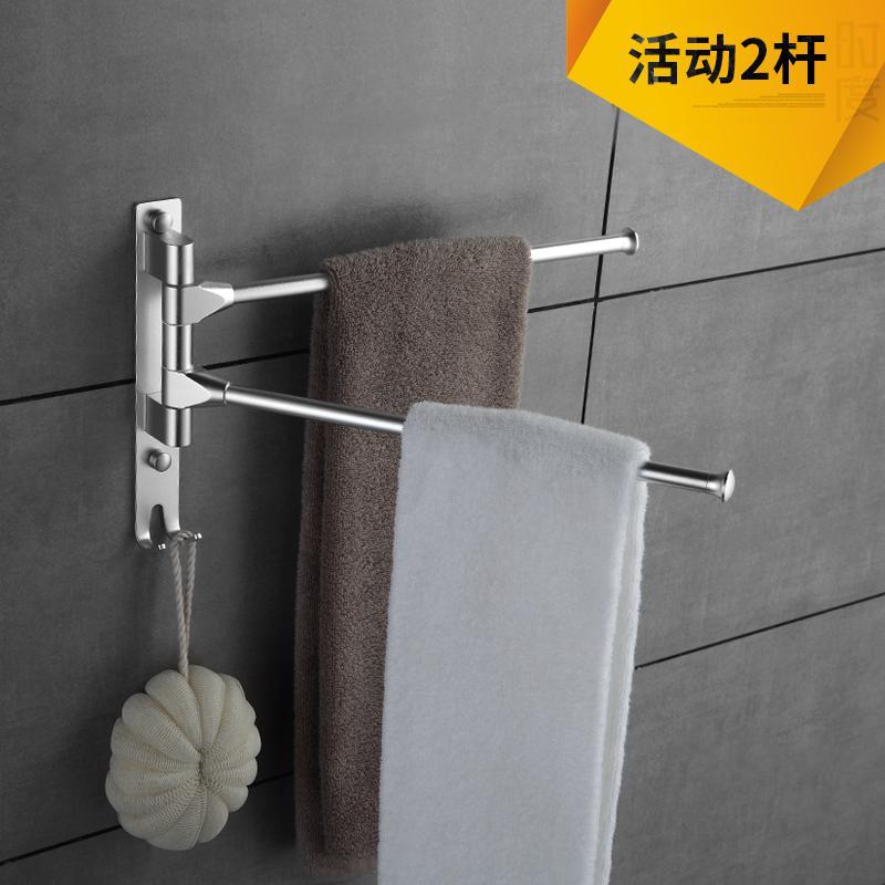 Click Here to Buy Now Espacio aluminio Rotary baño toallero barras unipolar  doble Polo baño toalla rack montado en la pared tres o cuatro barras estante  en ... ca3c1bbb6ef1