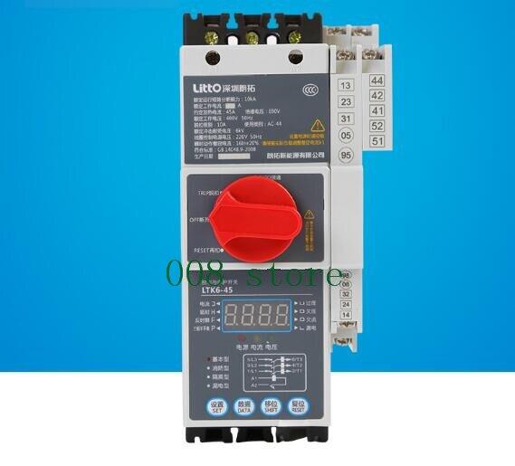 I produttori vendono nuovo controllo KB0 dispositivi di protezione, YCPS-45 controllo e interruttore di protezione, interruttore KB0I produttori vendono nuovo controllo KB0 dispositivi di protezione, YCPS-45 controllo e interruttore di protezione, interruttore KB0