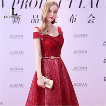 A Line V Neck Lace Up Long Ball Gown Formal Prom Party Dresses