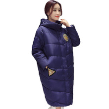 Kroean Style Woman Oversized Hooded Puffer Jacket Blue Gray Pink Quilted Parka Girls Hood Wadded Overcoat Lady Basic Puff Coat