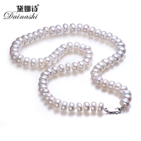 Low Price Pearl Necklace AAAA Pearl Jewelry 100 Natural Freshwater Pearl Choker Classic Necklace For Women