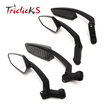 Triclicks Motorcycle Rear View Mirrors Carbon Fiber Look Housing Handlebar Side Mirror For Honda Scooter Suzuki Yamaha Chopper