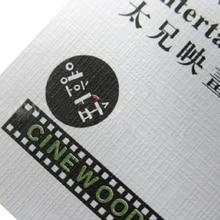 Белая текстурированная бумага Lenny 350gsm с обеих сторон
