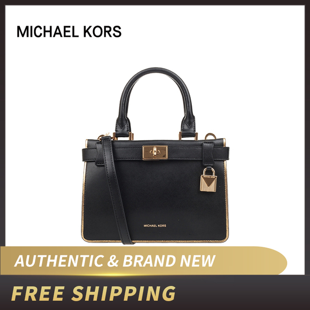 Michael Kors MK Tatiana Mini Leather Satchel Handbag 30H8GT0S0K/30H8TT0S5K
