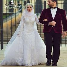 Arab Hijab Saudi Arabia Modest Muslim Wedding Dresses Long Sleeve Lace Beads Detachable Skirt Mermaid Bridal Gowns Saudi Kaftan