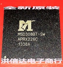 Brand new genuine original spot MSD308BT-SW LCD screen chip