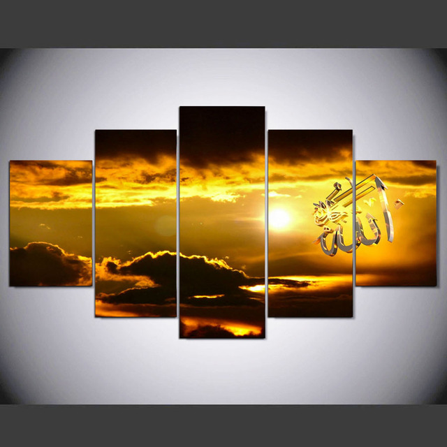 5 Pcs/Set Framed HD Printed Islamic Sunset Landscape Canvas Painting ...
