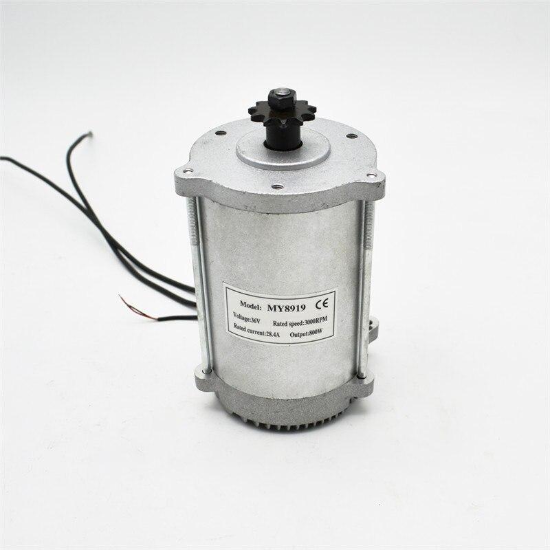 Dálkové ovládání elektrické hlídkové vozy posuvné auto permanentní magnet vysokorychlostní stejnosměrný motor MY8919 / MY8922 800W36V